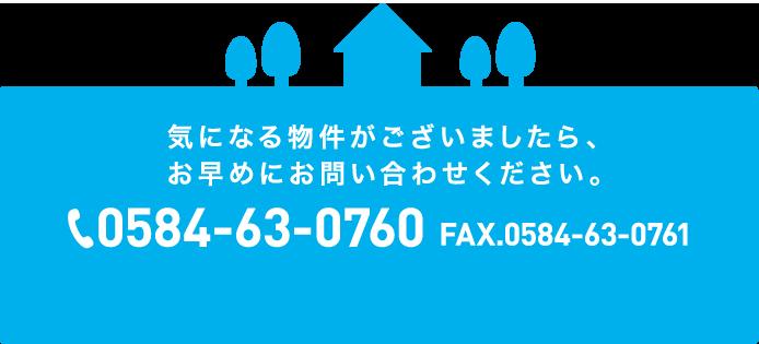電話0584-78-1068